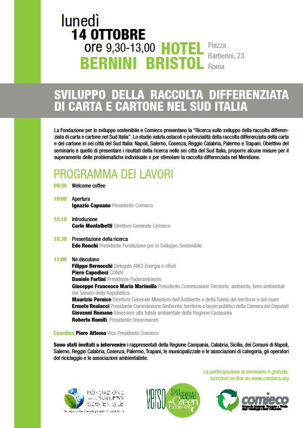 Programma del seminario